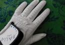 Golfhandschuh aus Possumleder